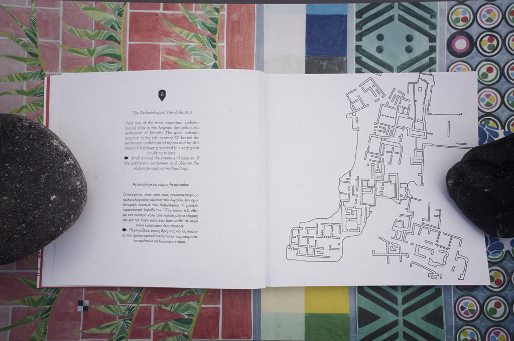 Spread of the colour book Colour Santorini