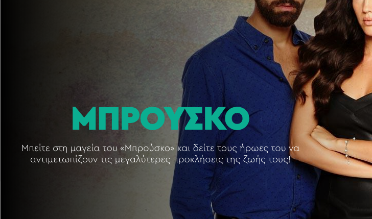 how to learn greek with tv series